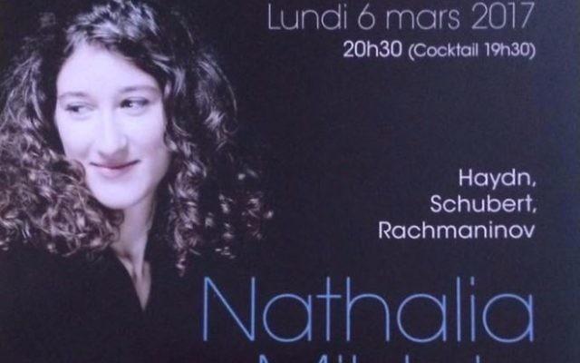 La pianiste Nathalia Milstein donnera un concert au profit de l'association Les enfants de la Shoah - Yal layeled (Crédit: Yad Layeled)