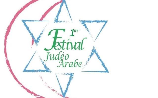 Le premier festival judéo-arabe de Molenbeek propose un programme original et très varié (Crédit: Festival judéo-arabe)