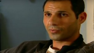 L'ex-mari d'Olga Borisov,  Ilan Yehuda. (Crédit : capture d'écran YouTube/Première chaîne)