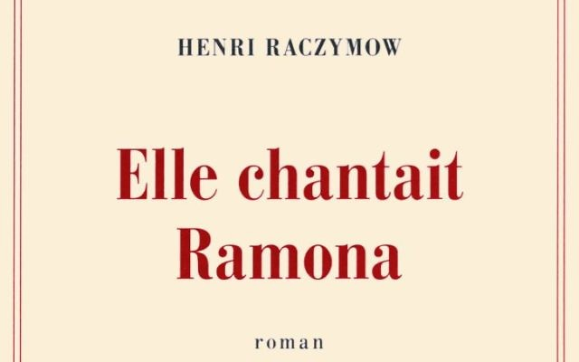 Elle chantait Ramona, de Henry Raczymow aux  éditions Gallimard (Crédit: Gallimard)