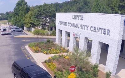 Le centre communautaire juif Levite de Birmingham, dans l'Alabama. (Crédit : capture d'écran YouTube)