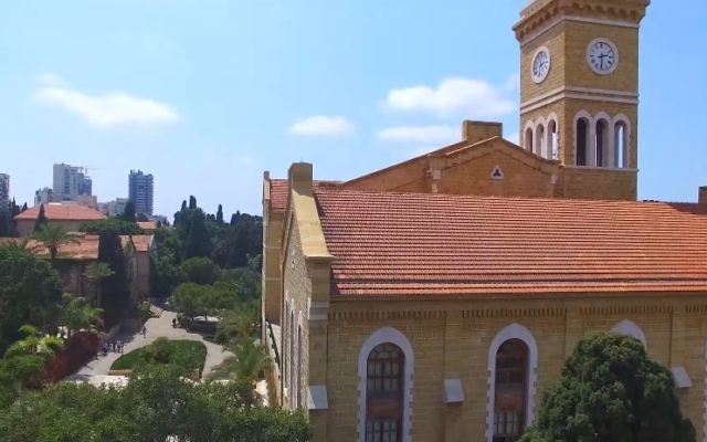 Le campus de l'Université américaine de Beyrouth. Illustration. (Crédit: capture d'écran YouTube)