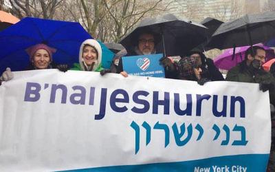 Les fidèles de Bnai Jeshurun lors d'un rassemblement pour les réfugiés de l'HIAS au mois de février 2017 (Crédit : Autorisation Bnai Jeshurun)