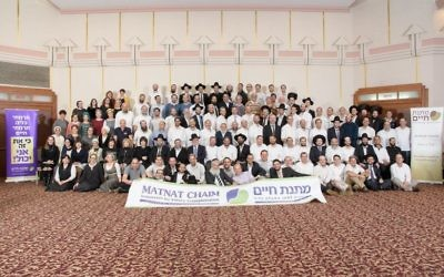 130 donneurs de l'ONG israélienne Matnat Haim à l'Hôtel Ramada de Jérusalem, le 4 mars 2017 (Crédit : Chaim Meiersdorf)