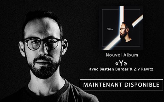 Le jazz-man franco-israélien Yaron Herman en duo avec Mathieu Chedid sur son nouvel album 'Y' (Crédit: Facebook Yaron Goren)