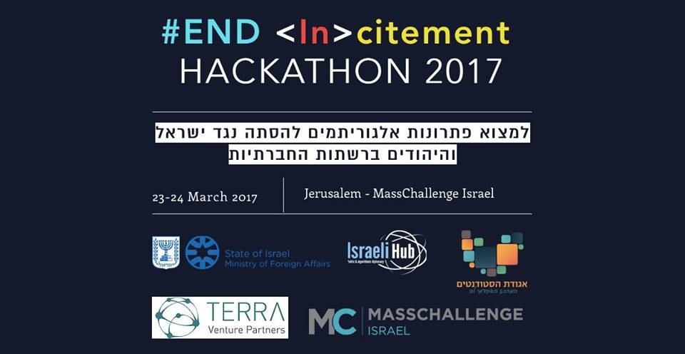 Le Hackaton 2017, organisé par Israeli Hub et le ministère des Affaires étrangères, permet à des jeunes d'horizons différents de réfléchir à des solutions pour lutter contre l'antisémitisme sur internet, à Jérusalem, en mars 2017. (Crédit : Facebook)