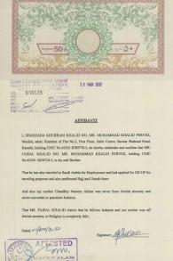 Une déclarations sous serment signée par les frères du juif pakistanais Faisel Benkhald affirmant que son récit faisant état d'une mère juive est 'fausse' (Autorisation)