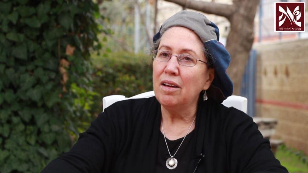 La rabbanite Chana Henkin, fondatrice et doyenne de l'Institut Nishmat pour les femmes, en 2014. (Crédit : capture d'écran YouTube)