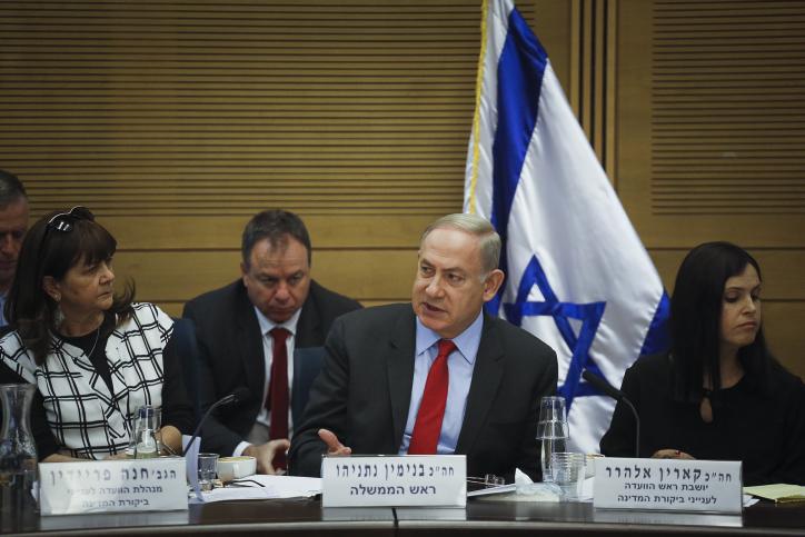 Le Premier ministre Benjamin Netanyahu lors d'une réunion de la commission du Contrôle de l'Etat sur le rapport établi sur l'opération Bordure protectrice, à la Knesset, le 19 avril 2017. (Crédit : Hadas Parush/Flash90)