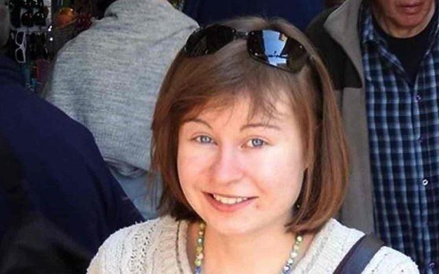 Hannah Bladon, étudiante britannique de 21 ans qui a été poignardée à mort par un terroriste palestinien à Jérusalem, le 14 avril 2017. (Crédit : UK Foreign and Commonwealth Office)