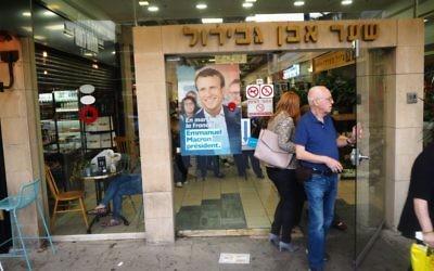 Le théâtre Tsavat de Tel-Aviv accueillait le 19 avril, à 3 jours des élections, un meeting de l'antenne locale d'En Marche (Crédit: Pierre-Simon Assouline)