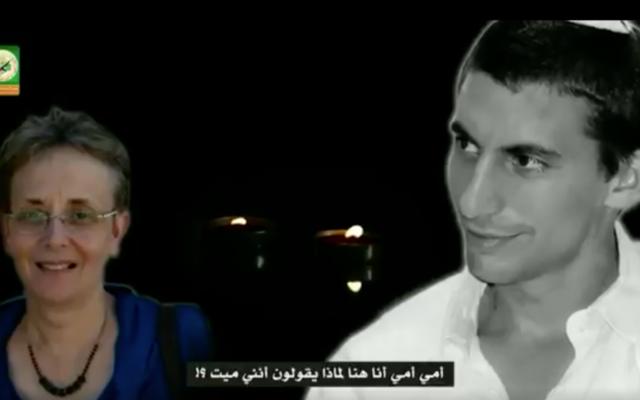 Une image extraite d'une vidéo musicale du Hamas diffusée le 20 avril 2017 dans laquelle le groupe affirme que les soldats tués Oron Shaul et Hadar Goldin sont vivants et en captivité à Gaza (Capture d'écran)