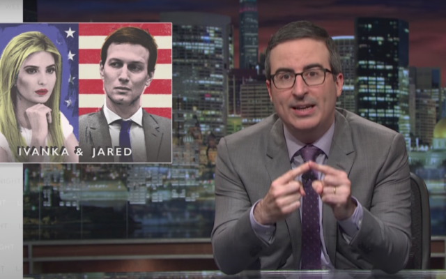 John Oliver critique Ivanka Trump et Jared Kushner, le 23 avril 2017. (Crédit : capture d'écran YouTube)