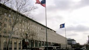 L'une des façades des locaux du département d'État à Washington. (Crédit : Domaine public)