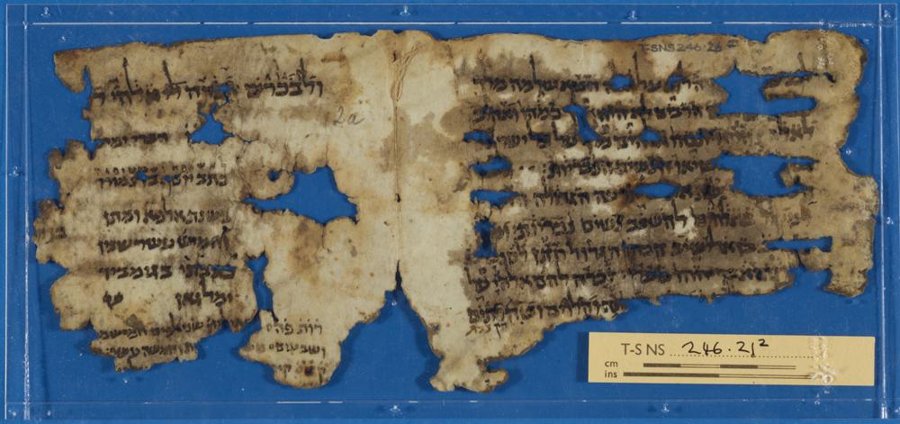 """Le manuscrit hébreu médiéval le plus ancien, originaire d'Iran datant du début du Xe siècle, fait partie de l'exposition """"l'Histoire jetée: l'exposition du Guenizah du Caire"""", le 27 avril 2017 (Crédit : Université de Cambridge)"""