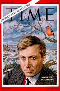 Yevgeny Yevtushenko en couverture du Time Magazine, en 1962. (Crédit : domaine public)