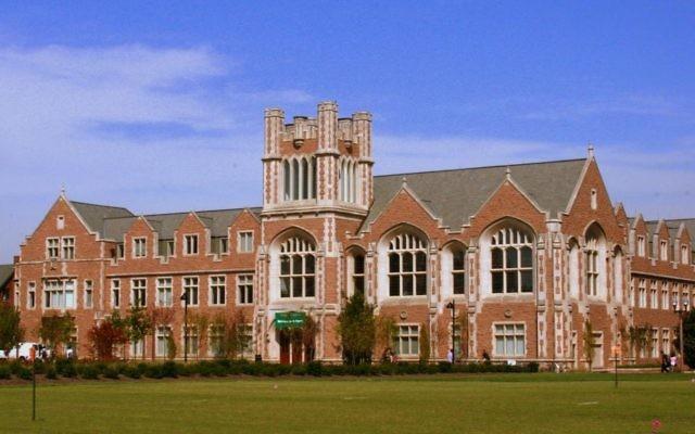 Anheuser Busch Hall à l'Université de Washington à St. Louis. (Crédit : CC BY-SA 3.0, Matt Kitces, Wikipedia)