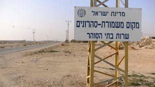 La prison de Saharonim, dans le sud d'Israël. Illustration. (Crédit : Tomer Neuberg/Flash90)