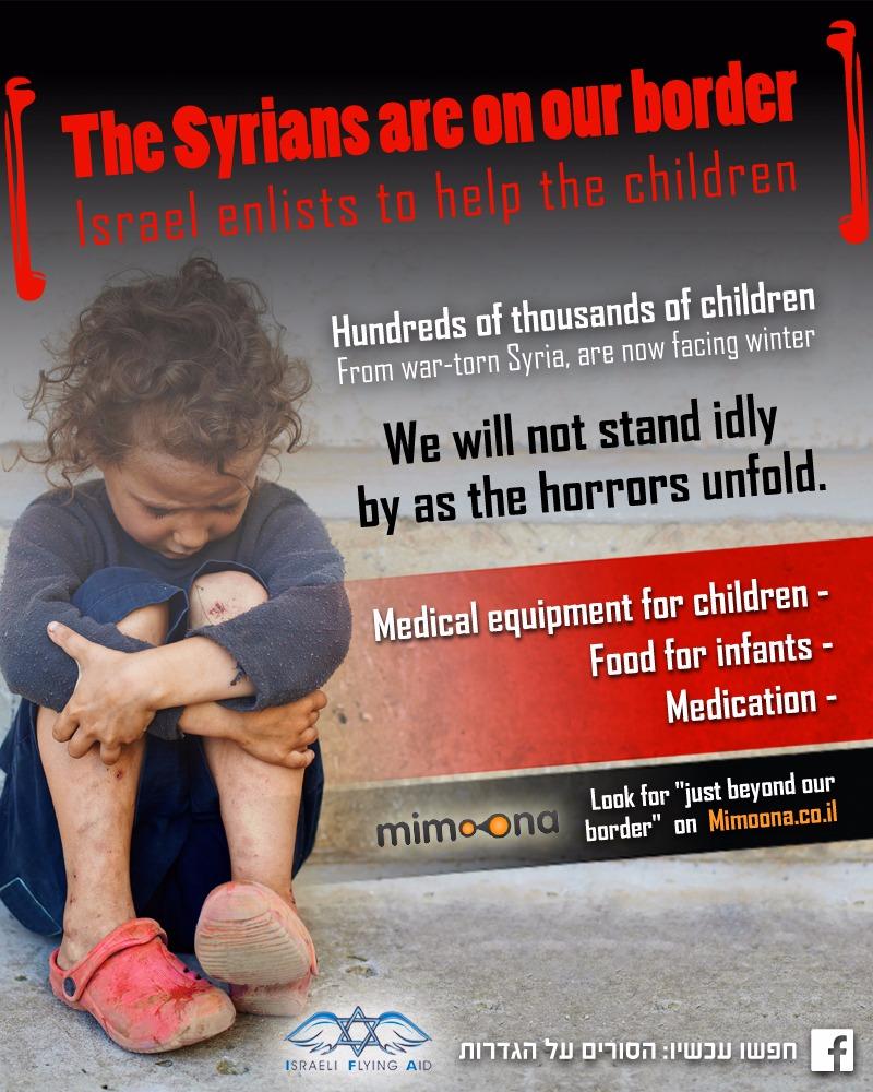 """L'affiche du groupe de campagne """"Just Beyond Our Border"""" qui collecte des fonds pour les Syriens. (Crédit : autorisation)"""