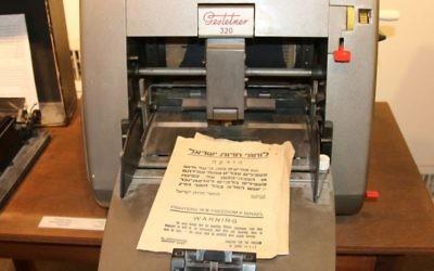 Une presse à imprimer utilisée par les membres du Lehi  pour sa propagande de soutien au groupe (Crédit : Shmuel Bar-Am)