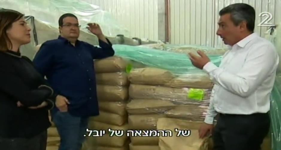 Le PDG de Sugat, Gilles Gamon, à droite, avec le fondateur d'Unavoo, Yuval Maimon, à gauche, et un journaliste de la Deuxième chaîne examinant les nouveaux paquets d'Unavoo (Crédit : Capture d'écran / Deuxième chaîne)