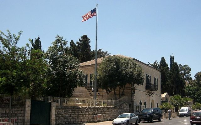 Le consulat américain de Jérusalem. Illustration. (Crédit : Magister/CC BY-SA/WikiMedia)
