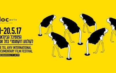 Affiche du festival documentaire Docaviv. (Crédit : Facebok/Docaviv)