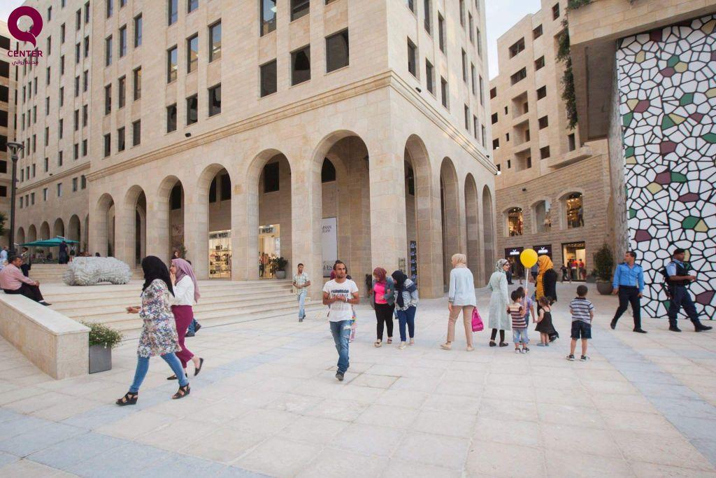 La place commerciale et d'affaires de Rawabi connu sous le nom de Q Center. (Autorisation)