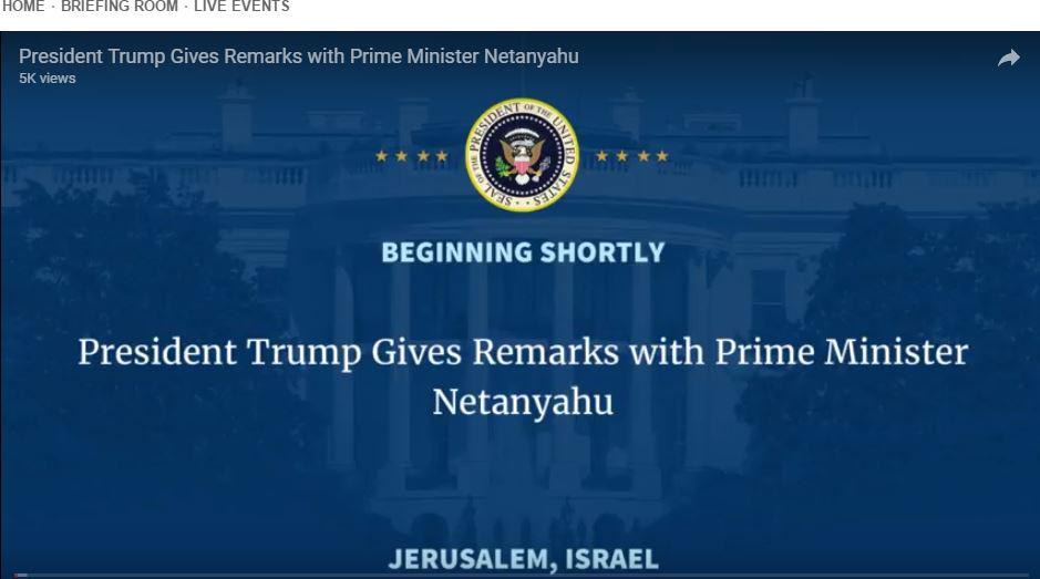 """Le site de la Maison Blanche annonce la conférence en précisant """"Jérusalem, Israel"""", le 22 mai 2017. (Crédit : capture d'écran The White House)"""