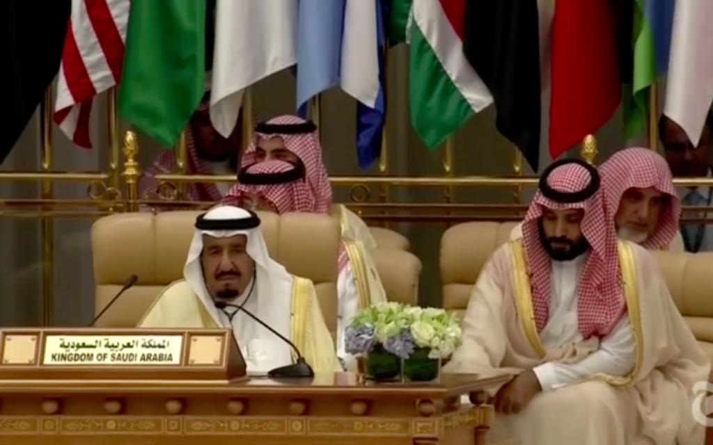 Le roi Salmane d'Arabie saoudite (Crédit : Capture d'écran New York Times)