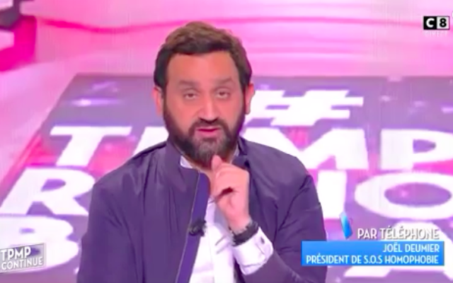 Cyril Hanouna (Crédit : capture d'écran YouTube)