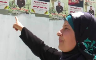 La mère d'un Palestinien arrêté après avoir tiré sur un soldat, et  son diplôme de famille 'martyre' (Crédit: capture d'écran Arte)
