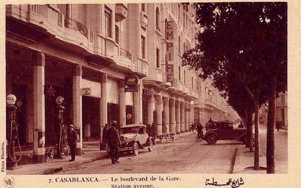 Casablanca dans les années 1920 ou 1930, quand y vivait David Galula. (Crédit : Marcelin Flandrin/domaine public/WikiCommons)