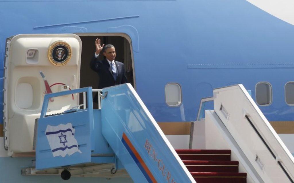 Le président américain Barack Obama à son arrivée à l'aéroport Ben Gurion, le 20 mars 2013. (Crédit : Kobi Gideon/GPO/Flash90)