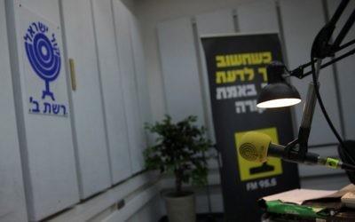 Un studio de la radio publique israélienne à Jérusalem, le dernier soir d'activité de la radio, le 10 mai 2017. (Crédit : Noam Revkin Fentonr/Flash90)