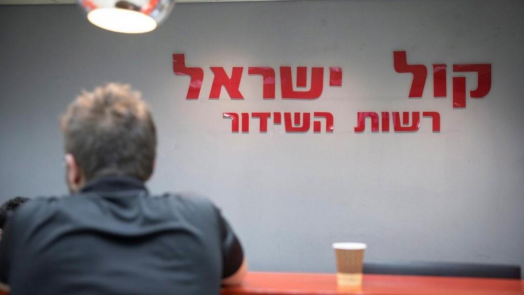 Un bureau de la radio publique israélienne à Jérusalem, le dernier soir d'activité de la radio, le 10 mai 2017. (Crédit : Noam Revkin Fentonr/Flash90)