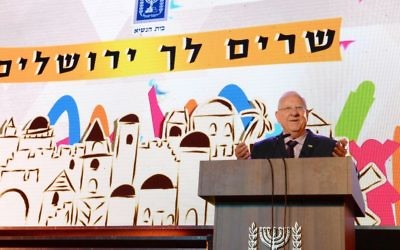 Le président Reuven Rivlin pendant une cérémonie pour Yom Yeroushalayim, à sa résidence officielle de Jérusalem, le 23 mai 2017. (Crédit : Mark Neyman/GPO)