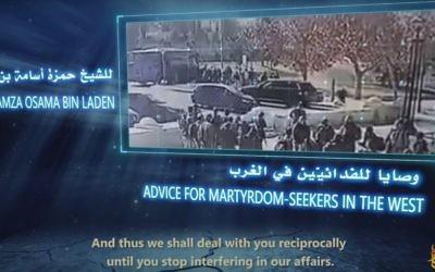 Une vidéo de propagande d'Al-Qaïda appelant à des attaques contre les Juifs avec une image d'une attaque au camion bélier à Jérusalem. Vidéo diffusée en mai 2017. (Crédit : capture d'écran YouTube)