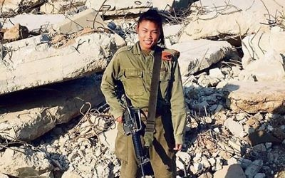 Joana Chris Arpon. (Crédit : unité des porte-paroles de l'armée israélienne)