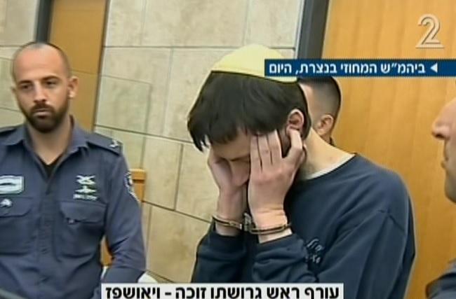 Meir Goldstein, acquitté du meurtre de son épouse pour folie, le 28 mai 2017 (Capture d'écran : Deuxième chaîne)