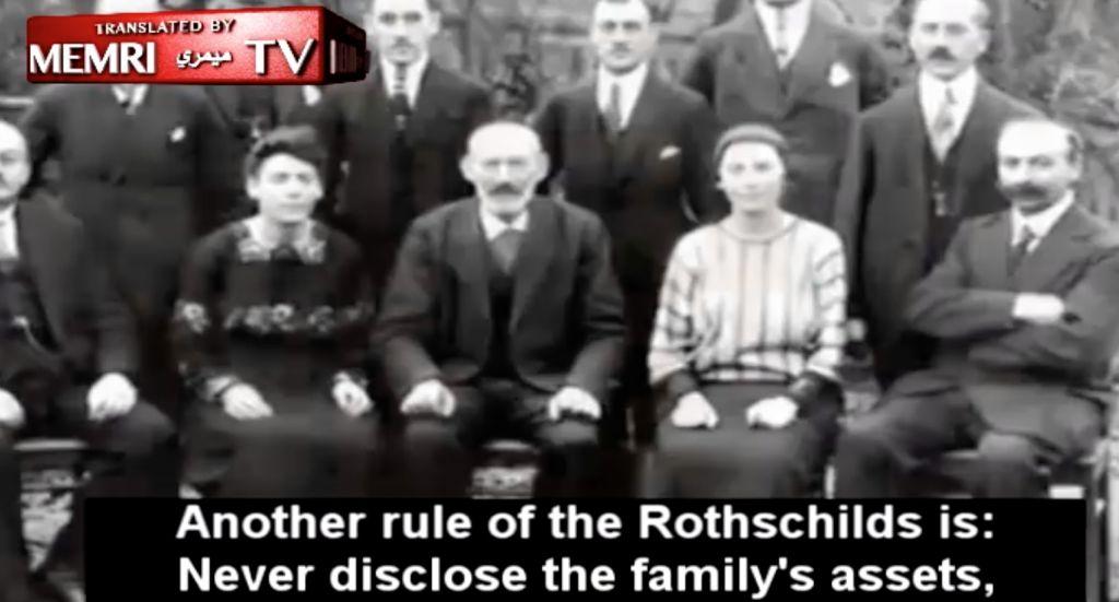 Dans un reportage établissant le portrait de la famille Rothschild, le public de la Première chaîne russes prennent connaissance des « règles » de la dynastie (Crédit : Capture d'écran)