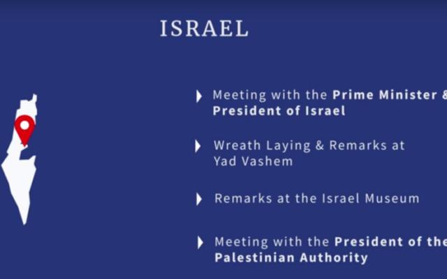 Capture d'écran d'une vidéo de la Maison Blanche faisant la promotion du premier déplacement à l'étranger du président  Trump (Capture d'écran : whitehouse.gov)
