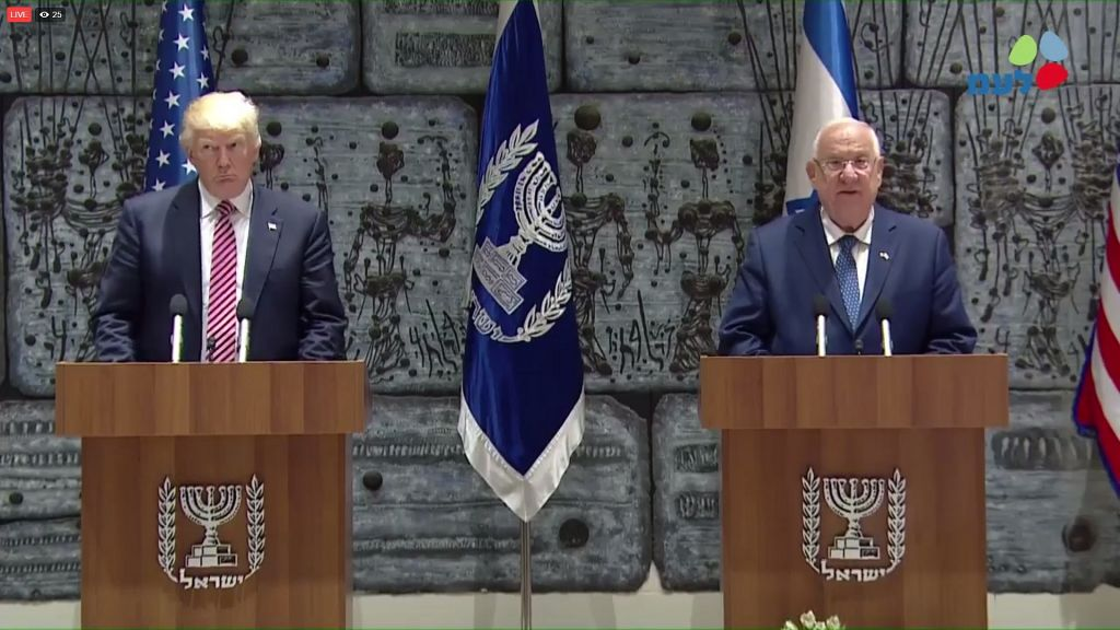 Le président Reuven Rivlin aux côtés de son homologue américain Donald Trump, à la résidence présidentielle de Jérusalem, le 22 mai 2017. (Crédit : capture d'écran GPO)