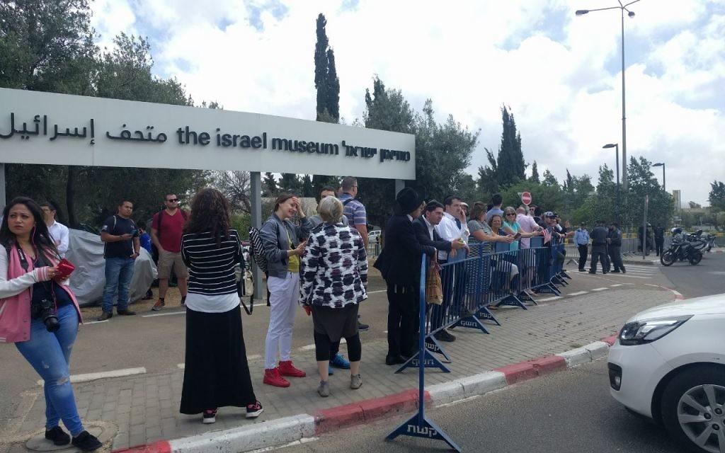 Le musée d'Israël, où le président américain Donald Trump doit prononcer un discours, le 23 mai 2017. (Crédit : Dov Lieber/Times of Israël)