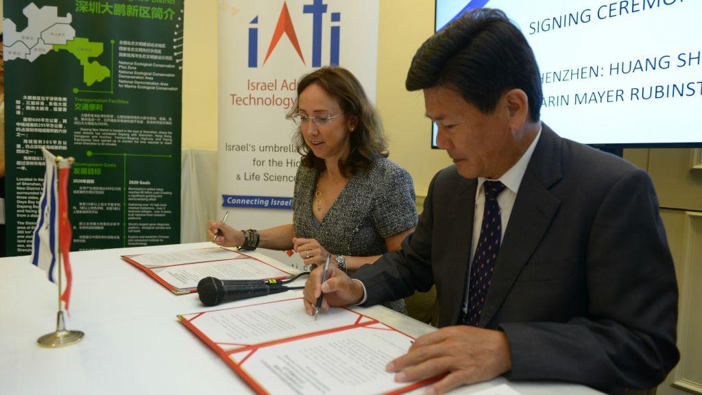 Karin Mayer Rubinstein, PDG de l'IATI signe un mémorandum de coopération avec Shifang Huang, directeur général adjoint du CCPIT Shenzhen. (Crédit : Nir Shmul)