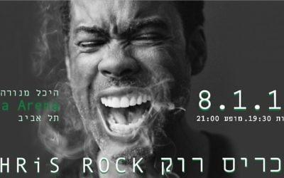 Affiche du spectacle de Chris Rock à Tel Aviv, qui aura lieu le 8 janvier 2018. (Crédit : autorisation)