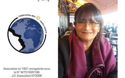 Angélique Dahan, femme de l'ombre, logisticienne et militante sera enterré le 16 mai au cimetière de Pantin (Crédit: Fédération internationale des juifs noirs)