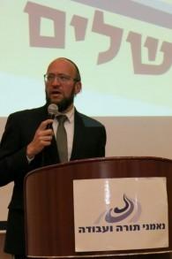Le rabbin Oren Duvdevani (Crédit : Neemanei Torah V'avodah)