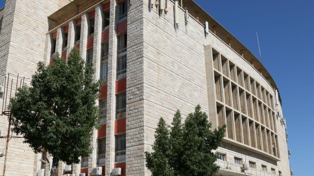 Le siège de la fédération du travail Histadrut sur Straus street, à Tel Aviv. (Crédit : Shmuel Bar-Am)