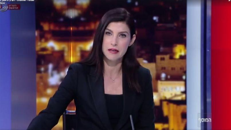 Geula Even Saar, présentatrice de la Première chaîne, annonce la fermeture imminente de la Première chaîne, le 9 mai 2017. (Crédit : capture d'écran Facebook/Première chaîne)